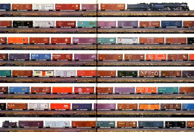 Train1980-03p94-95.jpg