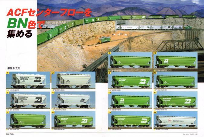 Train2000-01.jpg